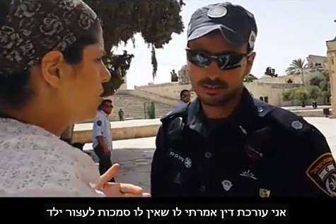 Lawyer-Mom on Temple Mount