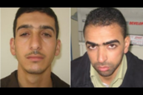 Marwan Kawasmeh and Amar Abu Aisha from Hebron are believed to be the Hamas terrorists involved in kidnapping Eyal Yifrach, Gilad Shaar and Naftali Frankel.