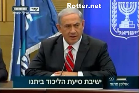 Netanyahu at Likud Beytenu meeting