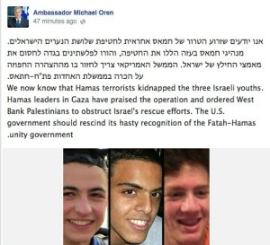 Ambassador Michael Oren's Facebook post on June 15, 2014.