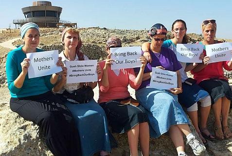 Gush Shiloh Women, Shiloh Hakeduma, Tel Shiloh: #BringBackOurBoys!