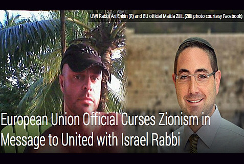 UWI Rabbi Ari Enkin (R) and EU official Mattia Zilli.