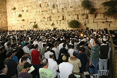 The Western Wall - American government officials barred from visiting on Friday.