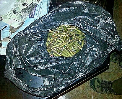 Cache of bullets discovered by the IDF in the homes of Arabs while searching Nablus on June 16, 2014 for the Kidnapped Boys.