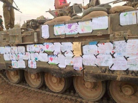 IDC APC covered with letters of support from children of Israel.