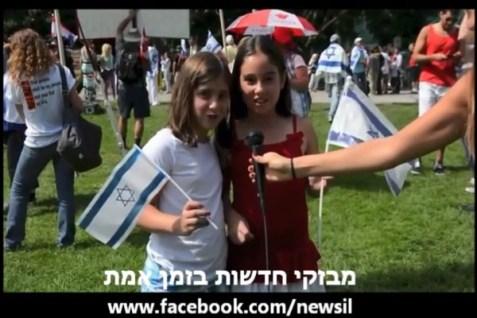 Canada Hearts Israel