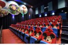 Cinema City Kids Theater
