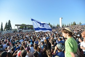 Thousands of people attend the joint funeral for the three murdered Jewish teens, in the Modiin cemetery, on July 1, 2014.