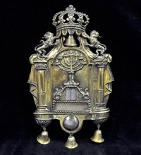 Torah Breast Plate, 18th century,
