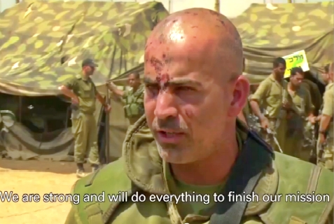 Wounded Golani commander returns to his troops on July 22, 2014.