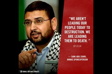 Hamas Quote on Death