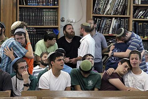 Makor Chaim Yeshiva 2