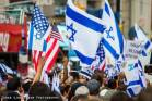 Pro-Israel in New York, July 20, 2014.