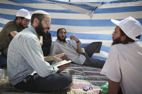 Jews study Torah in memory of Gilad, Naftali and Eyal, July 1, 2014