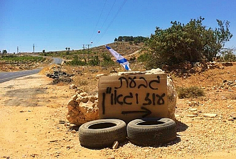Welcome to Givat Oz (now Givat Oz v'Gaon!) the Zionist Response to the Kidnapping and Death of the Boys.