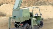 "he ""Green Rock"" system designed to provide an early warning before mortar shells hit their targets."