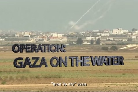 Gaza on the Water