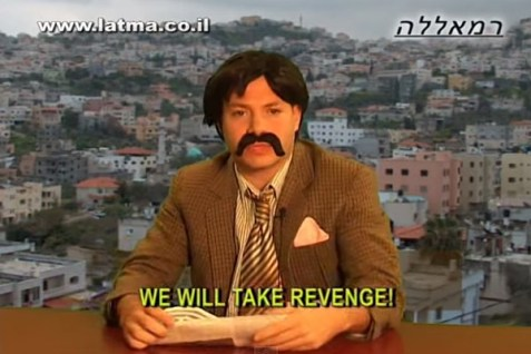 Latma's Palestinian Minister of Uncontrollable Rage