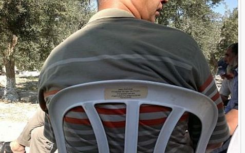 This chair, donated in memory of  terror victims US-born Dr. Applebaum and his daughter Naava, was stolen from the Kotel by Arabs, who took it to the Temple Mount.