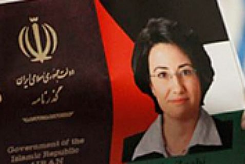 Picture of Arab MK Hanin Zoabi superimposed on an Iranian passport.