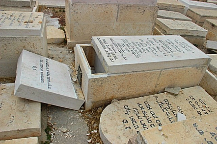 Dozens of Jewish graves in the Mount of Olives cemetery were desecrated during Rosh HaShana, Sept. 26, 2014.
