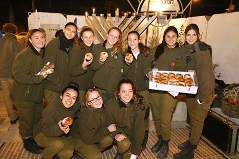 IDF Girls Chanukah
