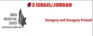 IsraelJordan.jpg