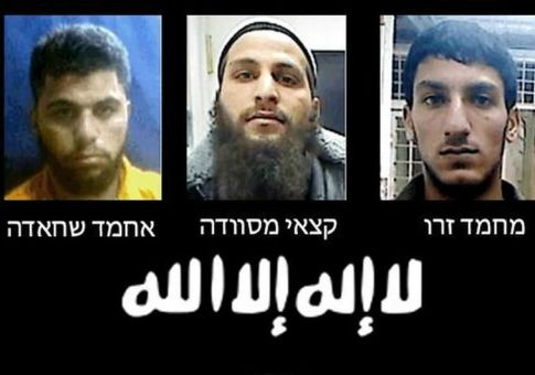 Three Islamic State terrorists from Hebron safely behind bars and awaiting trial.