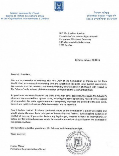 Letter to UN on Schabas