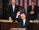 Israel PM Binyamin Netanyahu in a previous address to Congress.