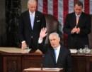 Israel PM Binyamin Netanyahu in a previous address to Congress.