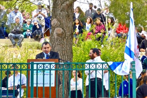 MK Zeev Elkin at Yom HaZikaron Ceremony at Gush Etzion Regional Cemetery. April 22, 2015.