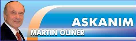 Martin Oliner