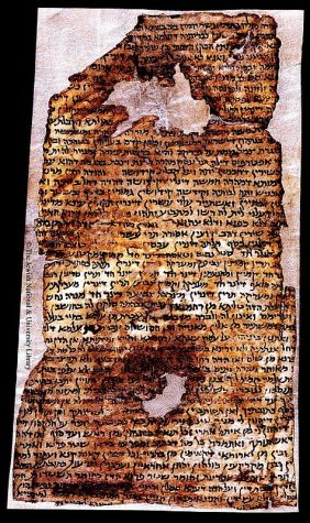 An ancient ketubah written in Aramaic in 1063 CE in the town of Tzur, part of Tzefat, by the scribe Yosef HaKohen, son of Yaakov Hakohen.