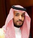 Muhammad Bin Salaman