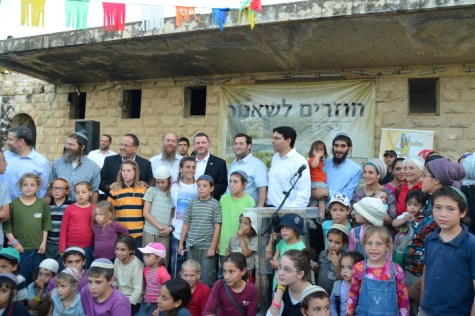 Science Minister Danny Danon, Knesset Speaker Yuli Edelstein, Deputy Minister Ayoub Kara and MK Yinon Magal pose for a picture during a visit in what was the Sa-Nur settlement.