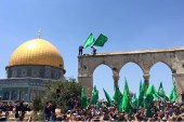 Hamas on the Temple Mount - Jul 3, 2015
