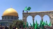 Hamas on the Temple Mount - Jul 3, 2015