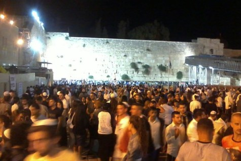 The Kotel on Tisha B'Av night