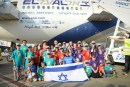 Some of the 95 children who made Aliyah on a Nefesh B'Nefesh charter flight facilitated in cooperation with Israel's Ministry of Aliyah & Immigrant Absorption, The Jewish Agency for Israel, Keren Kayemeth Le'Israel, and JNF-USA, July 14, 2015.