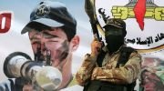 A member of the Al-Quds brigades  participates in a graduation ceremony from the youth military camp sponsored by Islamic Jihad in Khan Younis.