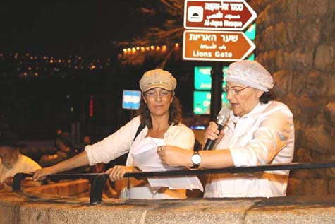 9 B'Av Jerusalem march 2016 organizers Yehudit Katsover and Nadia matar / Photo credit: Gershon Elinson