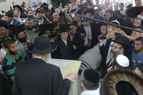 Aharon Benita Funeral 1
