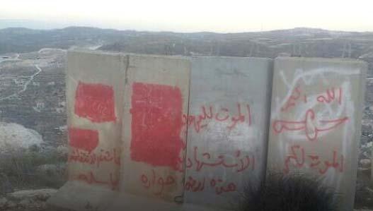arab-hate-graffiti