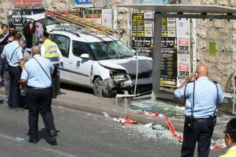 Bezeq terrorist's car / Screenshot