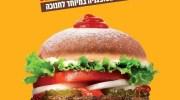 burger-king-donut