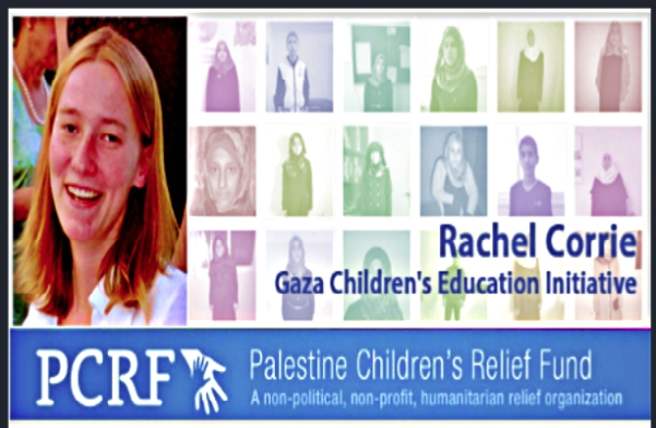 The RCGCEI, a Palestinian Children's Relief Fund program, received funds from the Jewish Communal Fund in 2015
