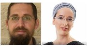 "Rabbi Eitam and Naama Henkin HY""D from Neria, murdered by terrorists on Oct. 1, 2015"