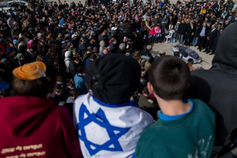 Funeral of Daphna Meir