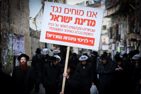 Protesting in Meah Shearim
